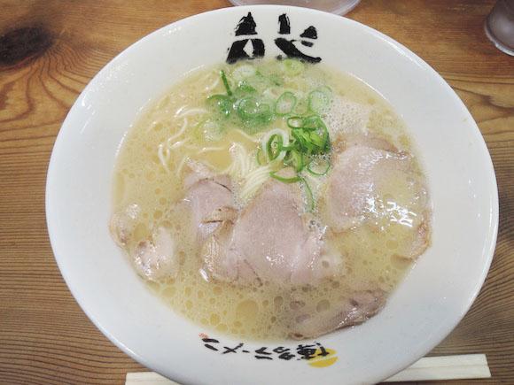 たった280円で本場の博多ラーメンが味わえる! 福岡県を中心に展開する『膳』は文句なしの最強コスパ!!