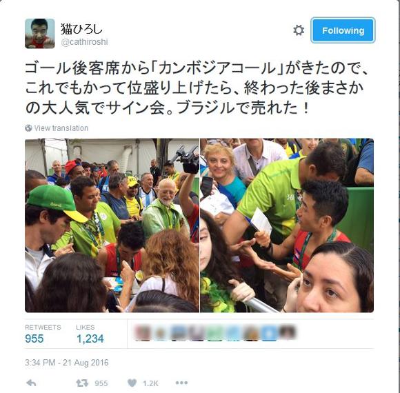 【リオ五輪】猫ひろしがゴール直後の人気ぶりを公開 / ネット声 「まさかの大ブレイク!」 「世界のスターですにゃー!」