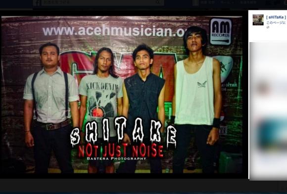 【辺境音楽マニア】どう考えても恥ずかしい名前のインドネシア・デスコアバンド「sHiTaKe」! 由来は日本でお馴染みの食材のアレ