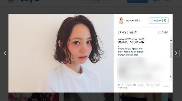 【女神】 堀北真希の妹と噂されるモデルの「原奈々美」が可愛すぎてヤバい