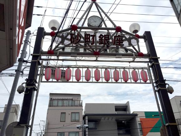【高コスパ】激安天国「砂町銀座商店街」は1000円持っていけば豪遊できるぞォ!