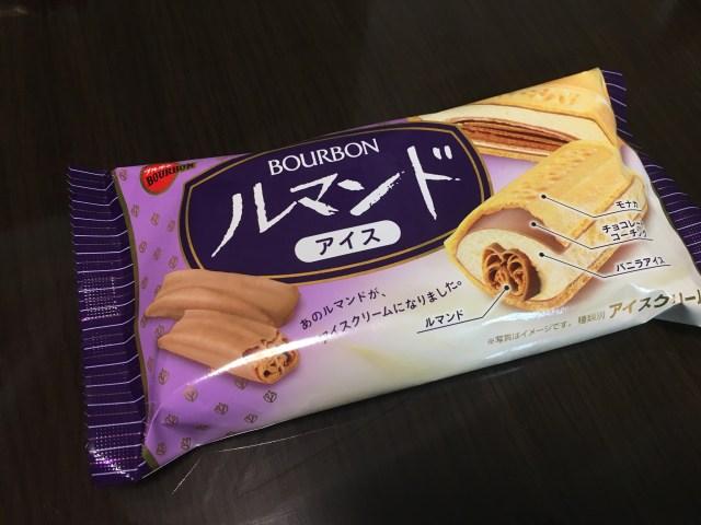 【朗報】ルマンドアイスが関東にやってくるぞーー! めっちゃ寒い時期の発売でもネット民大歓喜!!