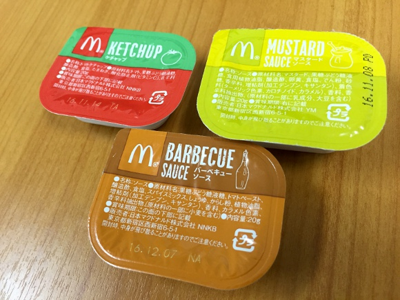 【マジかよ】中国で「マクドナルドのケチャップが口紅代わりになる」と話題 / やってみたら死ぬほど女子力がアップしちゃった☆