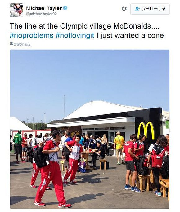 """オリンピック選手村のマックが「全品無料」だったのに """"食べすぎが原因"""" で上限が設けられていた!!"""