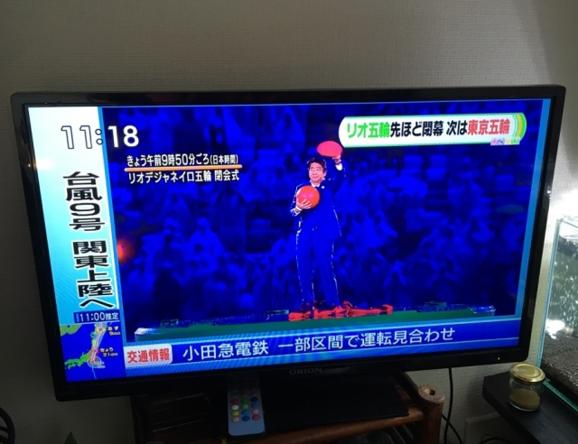 リオ五輪閉会式に安倍首相が「マリオのコスプレ」で登場!! 会場からは歓声! ネット上では驚きの声!