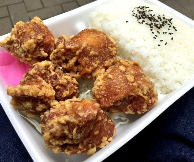 秘伝の製法で30年愛される「日本亭」の唐揚げ弁当を食べてみた / コスパはそれほど高くないが納得のクオリティ