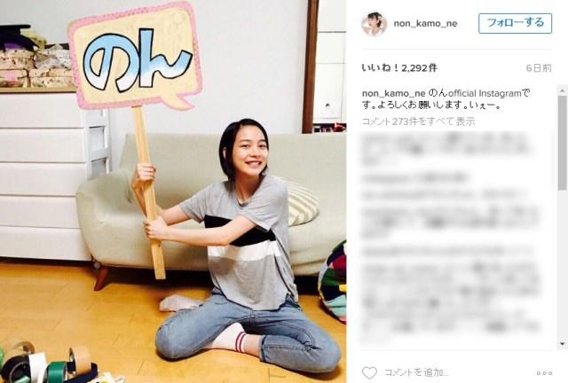 【朗報】能年玲奈さんが「のん」として声優デビュー! ブログやインスタグラムも開始して復活ののろしを上げる!!