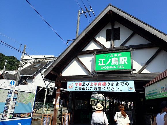 【ポケモンGO攻略】「江の島」で日本最大級のレアキャラ大量発生中! たったの1時間で20種類のレアキャラゲット!!