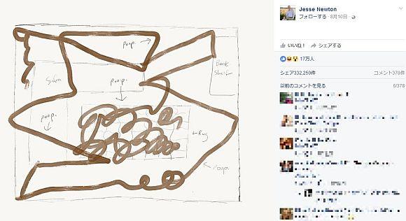 【悲報】ルンバがワンコのウンコを吸いきれず家中を糞まみれにする事件が米アーカンソー州にて発生