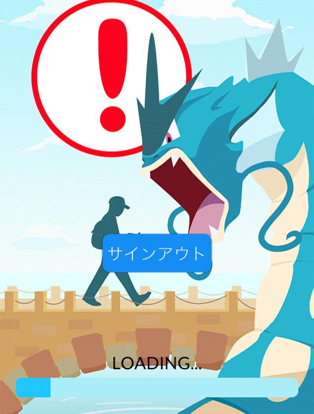 【ポケモンGO】「ROCK IN JAPAN」でレアモンスターを捕まえるつもりで行ったら、それどころじゃなかったでござる