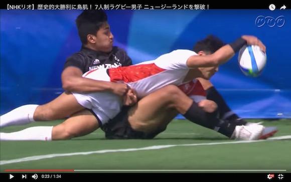 【衝撃ラグビー動画】ジャイキリ再び! リオ五輪で日本が絶対王者のニュージーランドから大金星!!
