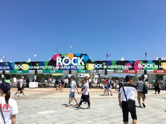 【突撃】日本最大級の夏フェス「ロック・イン・ジャパン」の予選『RO JACK2017』に応募してみた!