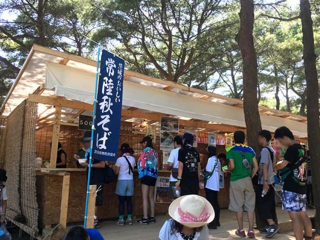 【立ちそば放浪記】フェスの醍醐味ここにあり! 「ROCK IN JAPAN」で唯一の手打ちそば屋『さわだ屋』が最高すぎた!!