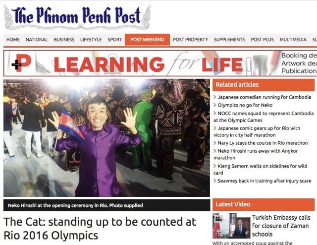 猫ひろしが正直な気持ちを告白!「批判もあった」「猫の恩返しがしたい」などカンボジア『プノンペンポスト』のインタビューに答える