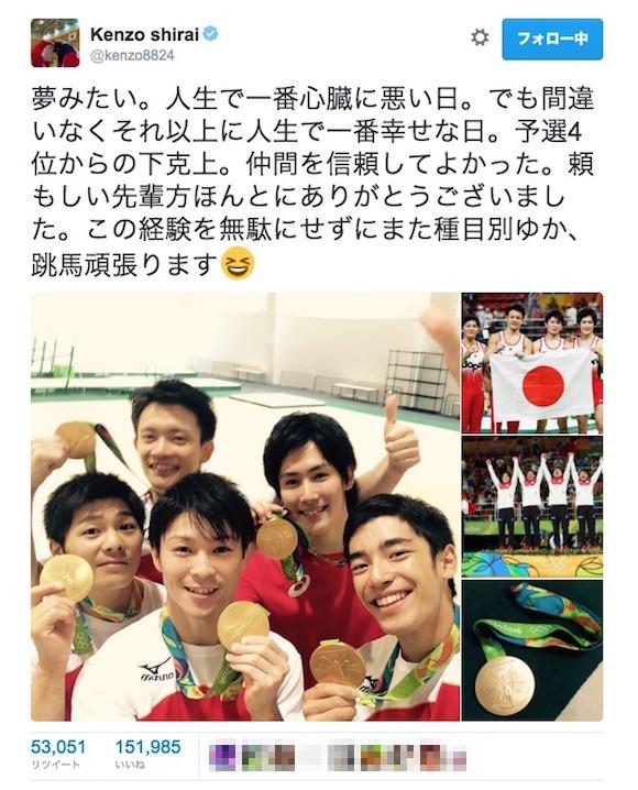 【リオ五輪】金メダルを獲得した男子体操団体の白井健三選手が大人気! 萌えすぎて悶絶する人が続出中!!