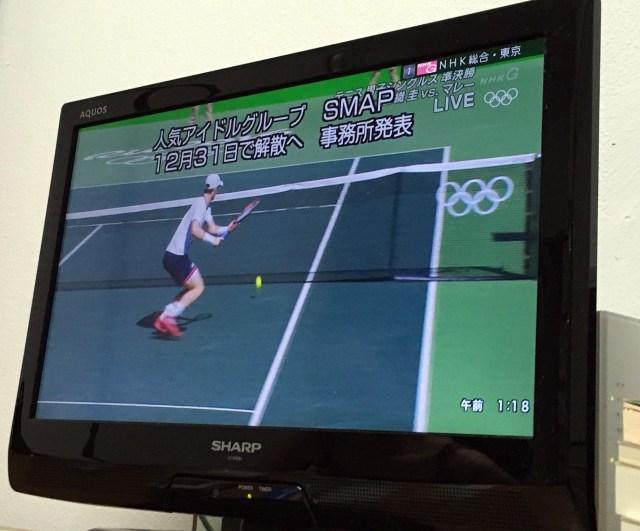 錦織圭選手の準決勝中に流れた『SMAP解散』ニュース速報に視聴者驚きと困惑!「速報出すほど?」
