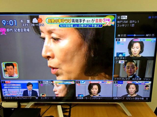 高畑淳子さんの釈明会見に不快感をあらわにする視聴者続出!「質問クズすぎる」「クソみてーな質問」など