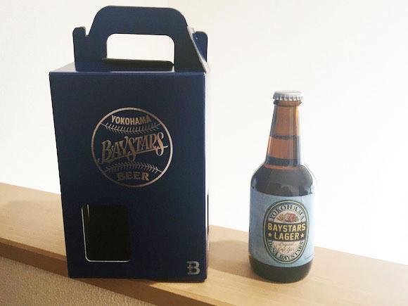 横浜スタジアムで一番売れている「球団オリジナル醸造ビール」が瓶で発売! 家庭で飲むことも可能に!!