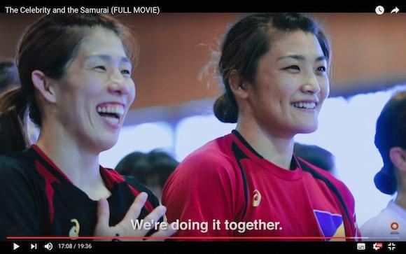 世界レスリング連合が作った吉田沙保里と伊調馨のドキュメント『セレブとサムライ』がメチャ良い出来
