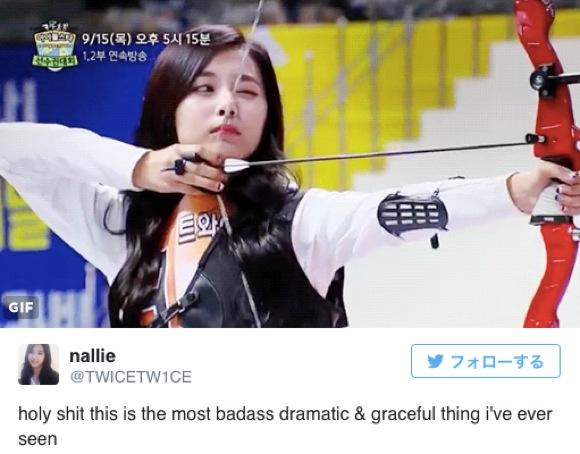 「世界で最も美しい顔」に選ばれた K-POPアイドルのアーチェリー姿が美しいとネット民騒然! 「アクション映画並み」「セクシーすぎる」