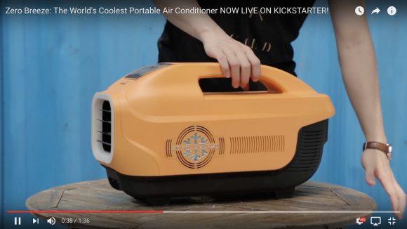 【革命】「持ち運べるクーラー」がついに登場! スピーカー・LEDライト・USB電源付きとか便利すぎィィイイイ!!