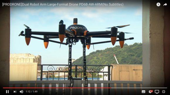 【さすが日本】鳥の足かよ! 世界初「ロボットアーム付きドローン」が多機能すぎて超画期的!!