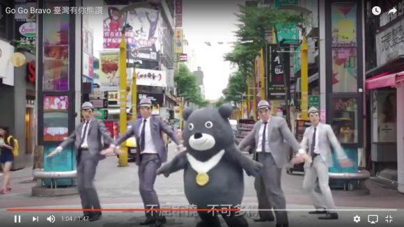 【パクリ疑惑】台湾のイベントPR動画が「WORLD ORDER」にしか見えない件