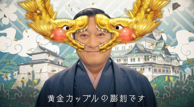 【閲覧注意】愛知県が公開したPR動画が謎の中毒性! 視聴者「2回見たら頭の中で無限ループ」