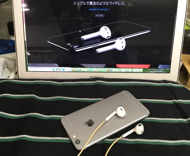 わずか数百円で iPhone7のワイヤレスイヤホン「AirPods」の気分を味わう方法