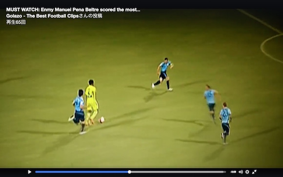 【衝撃サッカー動画】今年一番のゴールか!? ディフェンダーが80メートルを爆走して美しすぎるゴールを決める