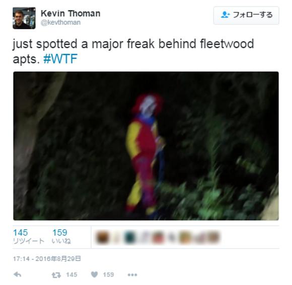 【恐怖】アメリカで「ピエロ」の目撃情報が多発 / 子供が森に連れ込まれそうになるなど、付近は警戒体制