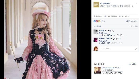 年間100万円かけてヴィクトリアンドールになりきる女子大生のコスプレが豪華絢爛すぎィ! 衣装はオール手作りの本格仕様!!