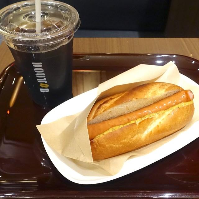 【知ってた?】全国で2店舗だけ『特別なドトール』があった! パン&ソーセージがスペシャルな「260円のジャーマンドック」がウマすぎる!!
