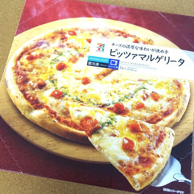 【高コスパ】トースターで8分「セブンプレミアムの箱入り冷凍ピザ」がマジ本格的!  モッチモチ&濃厚で超ウマい!!
