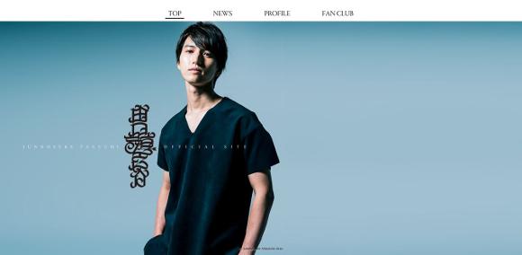【大荒れ】元KAT-TUN『田口淳之介』が突然のソロデビューを発表 / ネットの声「ジャニーズ辞めたかっただけ?」「タイミング早すぎ」