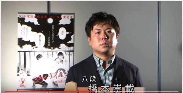 【マジかよ】将棋佐藤7段と橋本8段がまさかの共演! 伝説のあのインタビューを2人で再現してて笑った