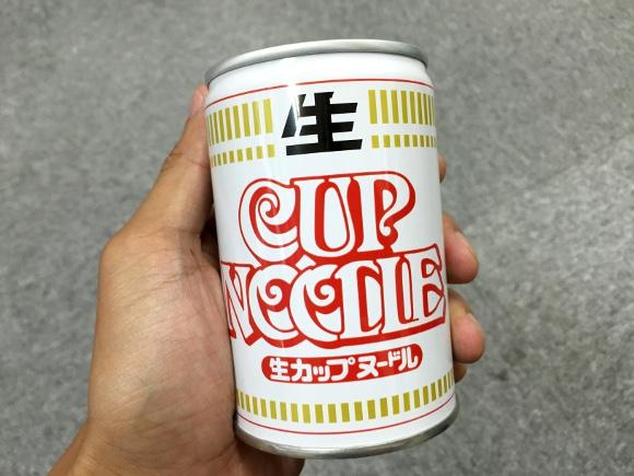 【非売品】日清「生カップヌードル」を自宅で再現するレシピ