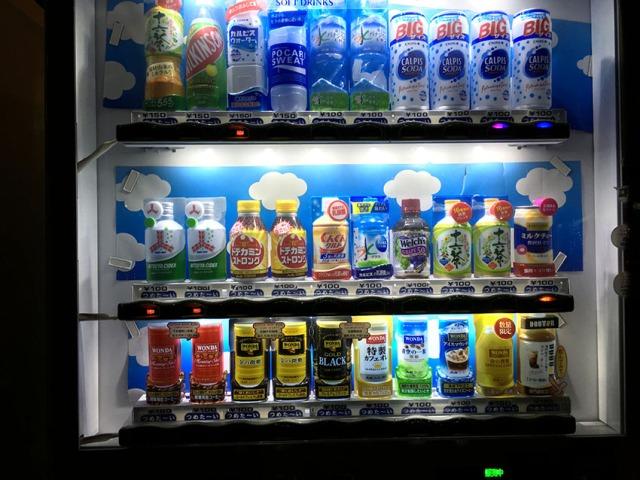 【衝撃】ポケモンGO最強スポットの自販機がヤヴァイことに! 業者「信じられない」「こんなことってあるんですね」