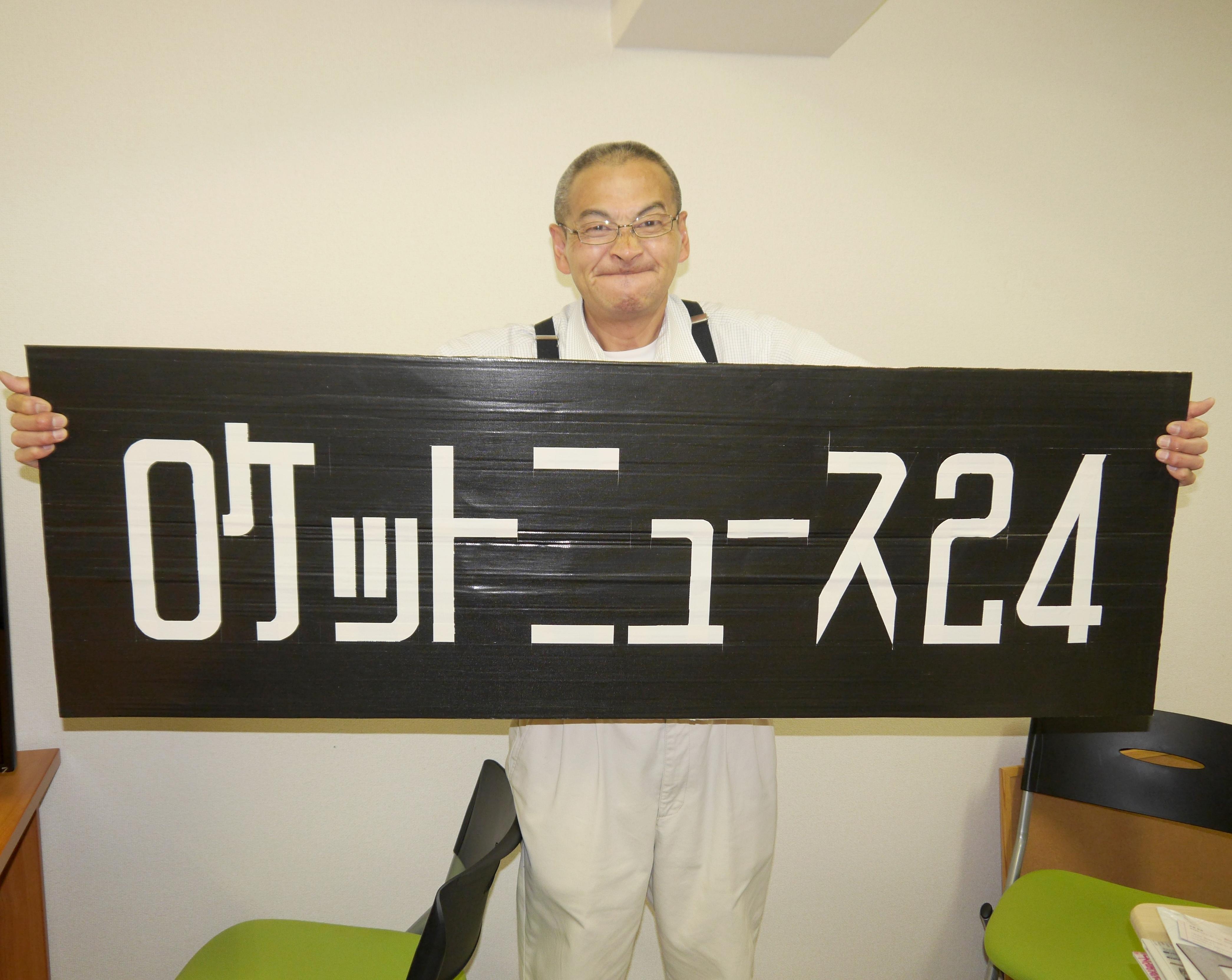 jshuetsu24