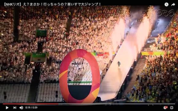 【動画】車いすで大ジャンプ! パラリンピック開会式を熱狂させた離れ業に驚きの声が続出「鳥肌すぎる」