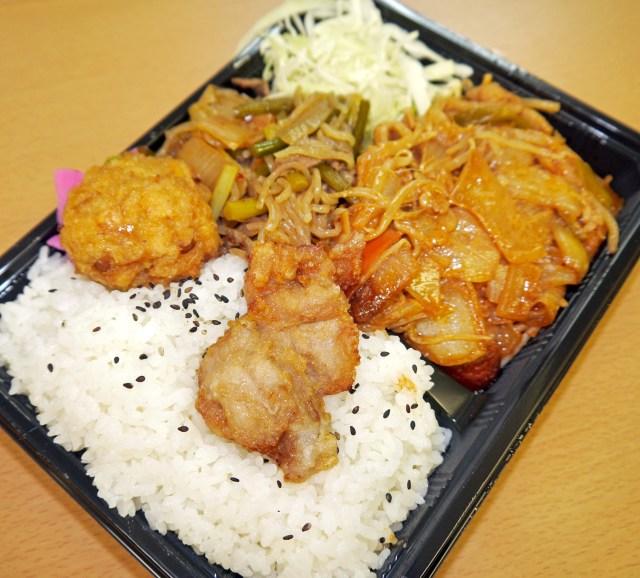 【超コスパ】推定重量1キロ! かわせの「まんぷく弁当」が安すぎてお得すぎる!! 東京・亀戸