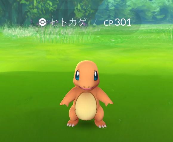 【ポケモンGO攻略】東京・明治神宮球場周辺が「ヒトカゲの巣」と噂 → 約1時間検証してみた結果