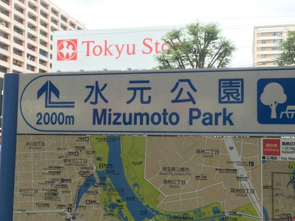 mizumoto_hyoushiki