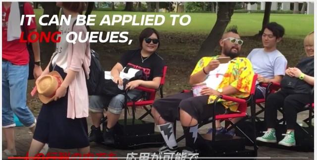 【やっちゃう日産】自動運転技術を搭載した『行列椅子』が超便利! 動画にはなんと「ビッグウェーブさん」も登場してる!!