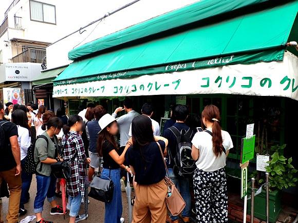 【裏ワザ】鎌倉で大人気『コクリコ』のクレープを並ばないで食べる方法
