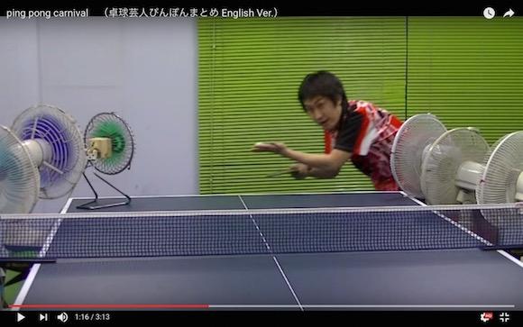 【動画あり】日本の卓球芸人が海外で大ウケ! 外国人をヒイヒイ言わせて大絶賛される