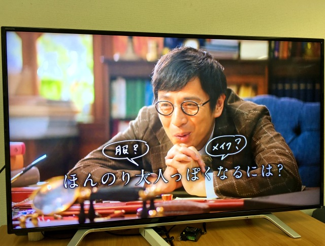 【露骨やん】チュート徳井さん出演『アジエンス』CMに賛否! 「好き」「イケメン」の一方で「イラつく」「ムカつく」など