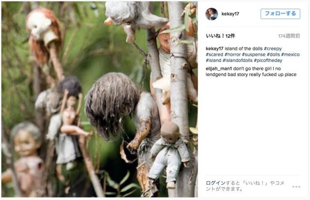 """【鳥肌注意】メキシコの「人形島」がマジ怖い! 何百体もの人形は """"溺死した少女の霊を弔う"""" ため"""