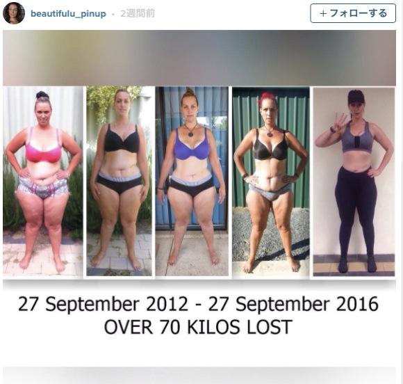 【劇的】自分のコスプレ写真にショックを受けた女性が一念発起して70キロ減量に成功! 今では美しいキャラクターたちに変身しまくり!!