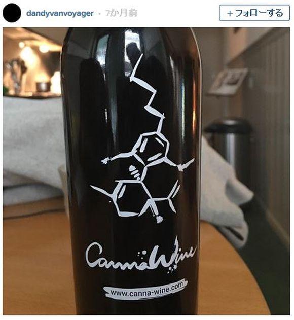 なんと大麻のワインが登場! 通称「グリーンワイン」と呼ばれるお酒がネットで超話題に!!